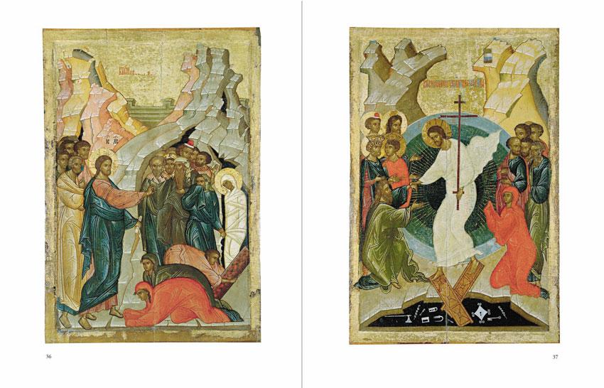 Характерные черты новгородской иконописи 12 века доклад 4676